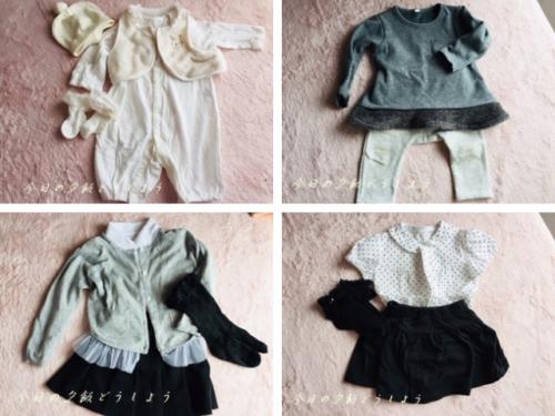 赤ちゃんの葬儀での服装
