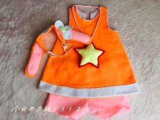 チョロミー風コスプレ衣装